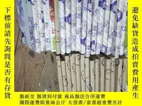 二手書博民逛書店罕見藍球飛人31本全Y265855 井上雄彥 井上雄彥
