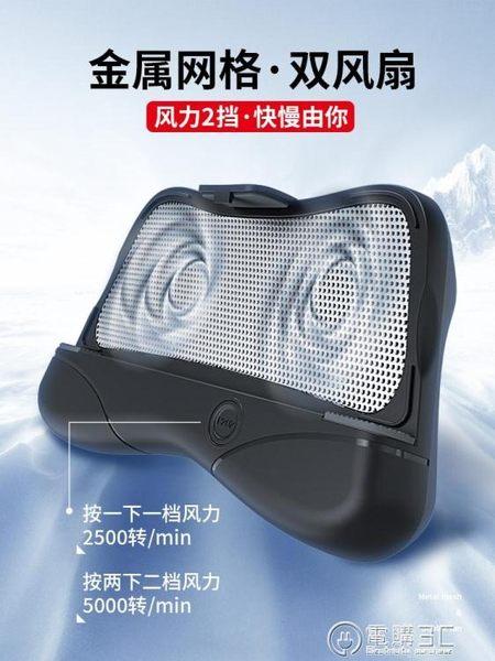 手機散熱器降溫神器蘋果OPPO小米VIVO物理萬能通用水冷卻冰風扇貼   電購3C