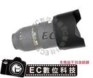 【EC數位】Nikon AF-S NIKKOR 24-70mm f/2.8G ED 專用同原廠 HB-40 遮光罩 HB40
