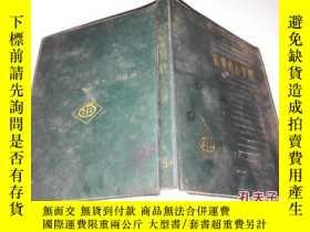 二手書博民逛書店《蚌埠科技手冊罕見1988》64開塑殼Y203467 蚌埠市科學