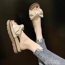 厚底涼拖鞋女外穿2021年新款夏季時尚網紅百搭ins潮鬆糕一字拖鞋「時尚彩紅屋」