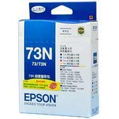 [奇奇文具]【EPSON 墨水匣】T105550 73N 4色組 原廠墨水匣超值量販包