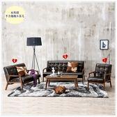 【水晶晶家具】瓦爾德橡膠木實木休閒三人沙發(編號3)~另售單人、雙人椅 JM8196-7