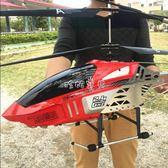 電動遙控 遙控飛機 直升機充電動耐摔兒童玩具飛行器模型航模超大無人航拍 珍妮寶貝