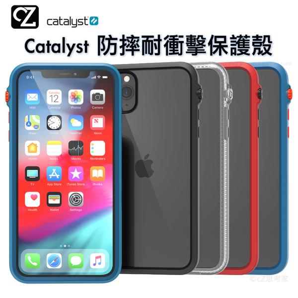 CATALYST 防摔耐衝擊保護殼 iPhone 11 Pro ixs Max i8 i7 Plus 耐衝擊殼 手機殼 810G 9.9英尺 3米 防摔殼