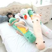 睡觉抱枕 可愛長條抱枕龍貓兔子圓柱枕頭床頭睡覺靠墊可拆洗大號男朋友枕熊