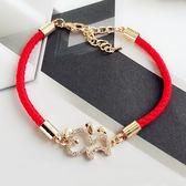滿鉆小狗紅繩手?本命年紅色手環簡約百搭韓版時尚飾品手?【99狂歡購物節】