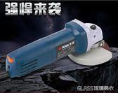 角磨機  220v調速磨光機手磨機多功能切割機手砂輪拋光砂輪機打磨機家用角磨機    琉璃美衣