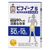日本森下仁丹晶球長益菌-加強保健14入【屈臣氏】