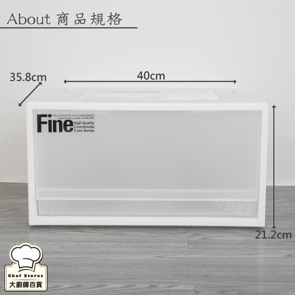 聯府透白單抽屜整理箱20L(四入組)抽屜收納櫃CK-71-大廚師百貨