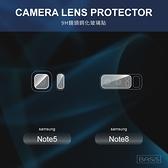 鏡頭貼 NOTE8 NOTE5 NOTE4 三星S7 S8 Plus S9 Plus A8 S10e 鋼化玻璃 鏡頭保護貼