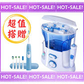 《搭贈超音波電動牙刷HX6275》惠齒 H2O Floss HF-88 / HF88 沖牙機 洗牙機 (清潔力道優於EW-1211A)