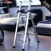 鋁合金家用梯子加厚加寬防滑五步梯折疊梯人字梯扶梯鋁樓梯igo「Top3c」