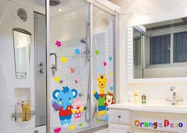 壁貼【橘果設計】動物樂園 DIY組合壁貼/牆貼/壁紙/客廳臥室浴室幼稚園室內設計裝潢