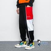 嘻哈褲 新品上市寬鬆撞色潮男百搭束腳運動褲國潮英文嘻哈潮褲 2色