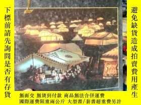 二手書博民逛書店The罕見Ancient Tangbo RoadY15389