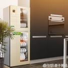 好太太大容量高溫消毒碗櫃台式商用小型廚房...