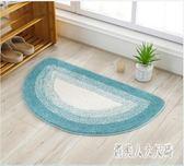 半圓浴室衛生間門口吸水地墊墊腳墊臥室入戶門墊進門地毯墊子 yu5075『俏美人大尺碼』