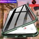 Iphone X / Xs / Xs Max / XR 金屬磁性套 防窺保護套 前後鋼化玻璃全面保護罩