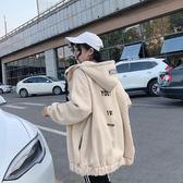 秋冬季2019年新款衛衣女裝長袖 寬鬆bf加厚加絨 超火外套潮LA178【毛菇小象】