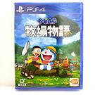 PS4 哆啦A夢 牧場物語 中文版【現貨】