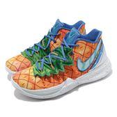 Nike Kyrie 5 SBSP EP Pineapple House 橘 藍 海綿寶寶 男鞋 籃球鞋 Irving 運動鞋【PUMP306】 CJ6950-800