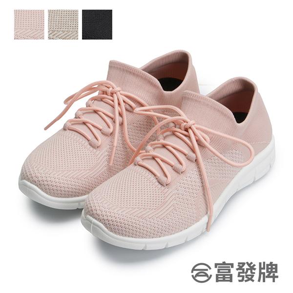 【富發牌】輕透飛織運動休閒鞋-黑/奶茶/粉 1CV34