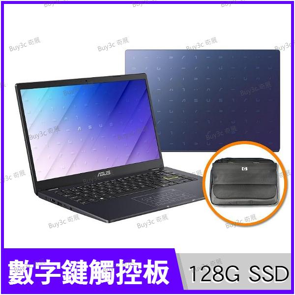 華碩 ASUS E410MA 藍 128G SSD特仕升級版【送保護袋/N4020/14吋/輕薄/文書/intel/筆電/Win10 S/Buy3c奇展】E410