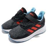 adidas 慢跑鞋 Duramo 9 I 黑 橘 魔鬼氈 運動鞋 舒適緩震 透氣鞋面 童鞋 小童鞋【PUMP306】 BC0826