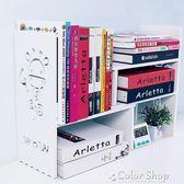 桌上小書架簡易學生宿舍收納架桌面置物架兒童型書柜   color shopYYP