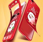 蘋果 7/8 plus 手機殼女款 iPhone 7/8 全包防摔手機殼 Apple 7p/8p 卡通矽膠軟套 個性創意新款潮牌套