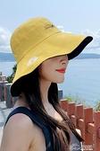 雙面漁夫帽女夏天日系遮臉韓版百搭小雛菊遮陽大沿太陽防曬帽子潮好樂匯