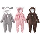 包腳連身衣 極厚 動物造型 扮裝 戲劇表演 保暖 男寶寶 女寶寶 含手套 Augelute Baby 60173