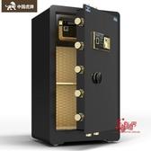 保險櫃 家用小型辦公保險櫃60/70/80cm/100cm隱形保險箱全鋼入牆T 3色