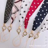 手繩掛繩絲巾清新韓風布藝手機掛飾掛件女款日韓國繩子掛鏈奢華 街頭潮人