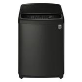 LG 17公斤WiFi變頻洗衣機 WT-D179BG