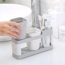 北歐風 灰白簡約 雙人 情侶 洗漱口杯套裝 牙刷杯 座 牙刷架 置物架 浴室收納【RS776】