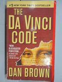 【書寶二手書T5/原文小說_KSQ】The Da Vinci Code_Dan Brown