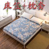 保潔墊 床笠單件床罩1.8M床套席夢思床墊保護套防滑薄棕墊套床單加枕套『潮流世家』