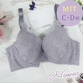 【露娜斯】葛倫珍珠。C-D大罩杯機能內衣【紫灰】台灣製U319
