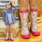 兒童雨靴 雨鞋女童水鞋雨靴橡膠套鞋女寶寶中小童防滑雨鞋 nm9494【Pink 中大尺碼】
