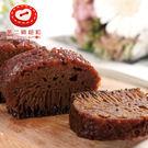 第二顆鈕釦PU.阿薩姆紅茶蜂巢蛋糕(270g/盒,共一盒)﹍愛食網