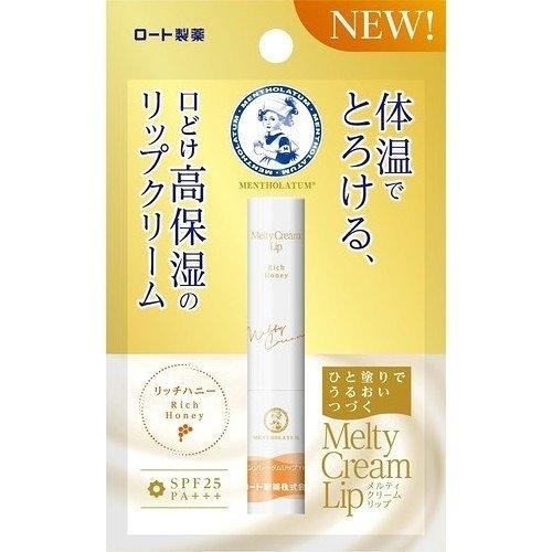 曼秀雷敦 Melty Cream Lip 溫感高保濕潤唇膏 蜂蜜/香草牛奶/無香料【JE精品美妝】