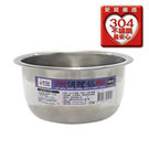金優豆 304極厚不鏽鋼調理鍋(18cm...