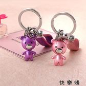小熊鑰匙扣女韓