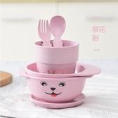 依蔓特嬰幼兒童防摔可愛吃米飯碗套裝 家用寶寶輔食碗杯子叉子勺 LN2038【東京衣社】