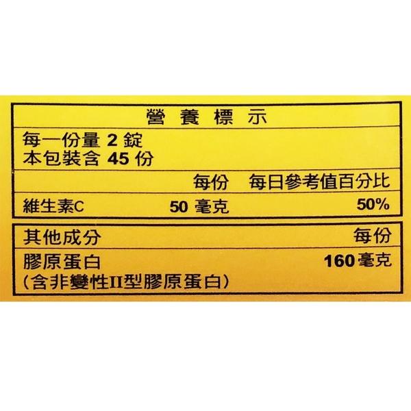 【台鹽生技】關鍵錠PLUS(90錠/瓶)