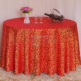 酒店圓桌布布藝餐廳飯店家用會議婚慶長方形圓形台布定制定做歐式 生活樂事館