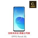 OPPO Reno6 5G (8G/12...
