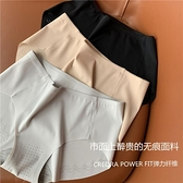生理褲 一盒3條 黑科技蜂巢消臭無痕防滑生理內褲女-Ballet朵朵